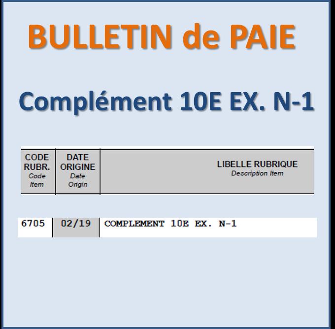 Bulletin de paie : complément 10e congés payés
